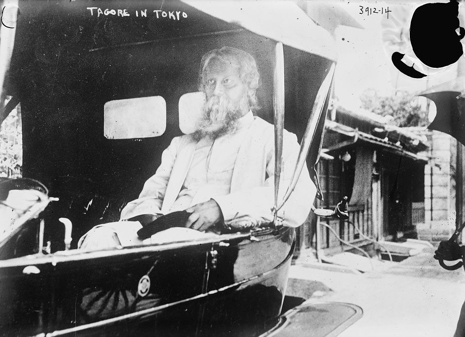 Tagore in Tokyo